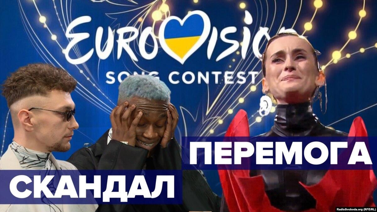 Неожиданности финала «Евровидения-2020» с Go-A, KRUTЬ, KHAYAT, TVORCHI