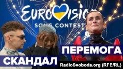 Ілюстрація. Фінал нацвідбору «Євробачення-2020»
