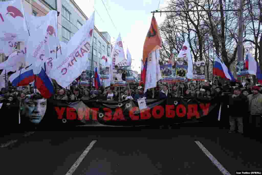 Марш пам'яті Бориса Нємцова у Москві