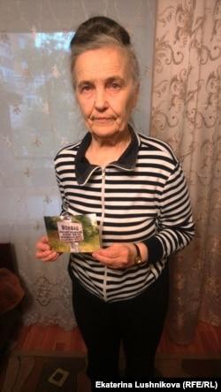 Нина Роговцева