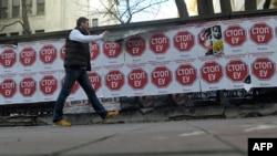Anti-evropski posteri u Beogradu