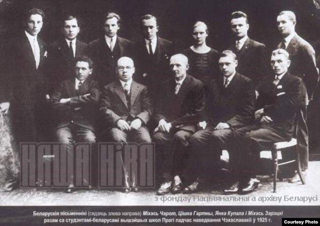Міхась Чарот, Зьміцер Жылуновіч, Янка Купала, Міхась Зарэцкі сярод студэнтаў у Празе. 1925 год