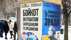 Тонкая красная линия: кто в Крыму считается коллаборационистом?
