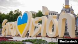11 травня відбудеться другий півфінал «Євробачення-2017»