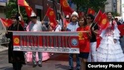 АКШдагы кыргыз диаспорасы