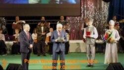 Разил Вәлиев халык шагыйре булды