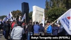 Бишкектеги митинг. 5-октябрь, 2020-жыл.