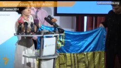 Фільм про Євромайдан презентуватимуть на світових кіноекранах