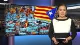 Испания Каталонияга түз башкаруу киргизет