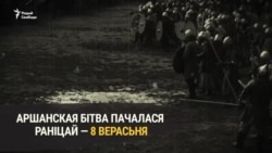 Самая значная перамога войска ВКЛ над Масквой.8верасьня— угодкі Аршанскай бітвы