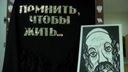 """""""Trăim să ne amintim"""" - la Chișinău de Ziua Holocaustului"""