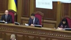Рада звернулась до європарламентарів за підтримкою через події в Волновасі