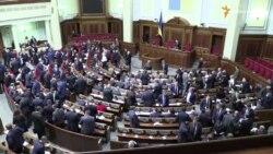 Депутати коаліції хотіли б віддати опозиції мінімум комітетів
