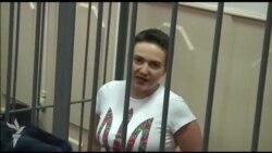Савченко намерена продолжать голодовку
