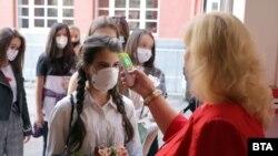 Първият учебен ден в Класическата гимназия в София