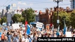Акция в Хабаровске 5 сентября 2020 года