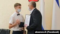 Сергей Аксенов на церемонии вручения благодарственных писем крымским выпускникам, получившим высшие баллы на едином госэкзамене, 22 июля 2021 года