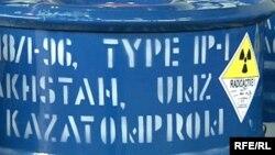Бочка с радиоактивным материалом на складе Ульбинского металлургического завода в городе Усть-Каменогорске на востоке Казахстана.