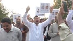 Traders Protest Against New Tax Laws In Islamabad