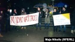 Prosvjedni skup, 25. februar 2013.
