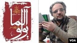 """Heydər Bayat: """"İranda türklərin üstünlük təşkil etdiyi şəhərlərin çoxu Hassan Rohani-yə səs verib"""""""