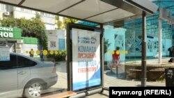 Campanie electorală pentru Rusia Unită la Sevastopol, peninsula Crimeea, Ucraina, 17 septembrie 2021.
