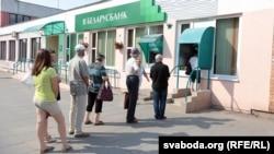 Чарга ў Беларусбанк.