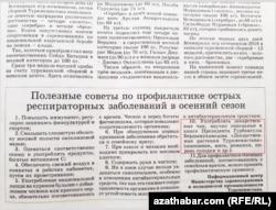 """""""Neýtralny Türkmenistan"""" gazetinden düşürilen surat"""