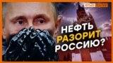 Rusiyeniñ parası Qırımğa yetermi? | Qırım.Aqiqat TV (video)