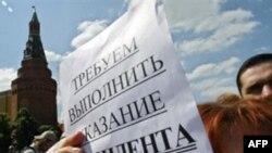 В России отсутствует публичная политика, и россияне с 90-х годов аполитичны