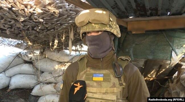 Військовослужбовець ЗСУ