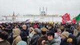 Tatarstan -- Unified protest rally in Kazan