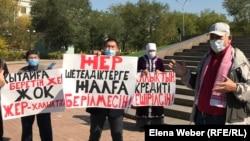 Митинг в Караганде за кредитную амнистию и против передачи земель в аренду иностранцам. 13 сентября 2020 года.