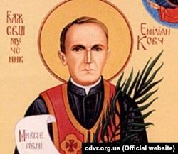 Зображення священика УГКЦ Еміліана Ковча, праведника України