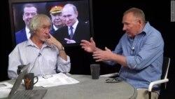 Такого, как Путин, больше не хочу