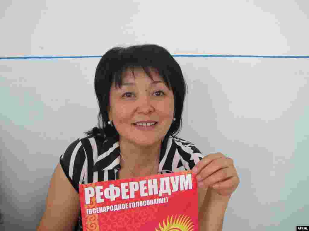 Дарыгер Үмүт Сатыбалдиева - бишкектик шайлоочу.
