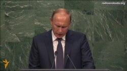 Путіну не вдалося пов'язати питання України і Сирії – Семерак