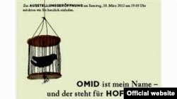 پوستر نمایشگاه «امید، نام من است» که قرار است در شهر فرانکفورت گشایش یابد.