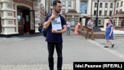 Казанда ялгыз пикетта журналист Рәдиф Кашапов