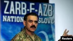 د پاکستان د پوځ ویاند جنرال عاصم باجوه