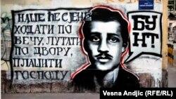 Grafit u Beogradu, novembar 2013.