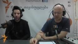 ერეკლე დეისაძე თანამედროვე ქართულ მუსიკაზე