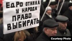 У центрі столиці Дагестану Махачкали протестували проти кроку владної партії «Єдина Росія» скасувати прямі вибори президента