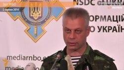 Російським фермам на кордоні наказано закінчити збір врожаю до 3 серпня – звіт РНБО