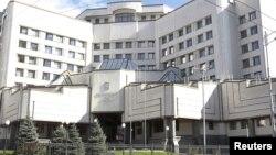 Будівля Конституційного суду