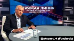 «Прямая линия» с российским главой Крыма Сергеем Аксеновым, 12 августа 2021 года