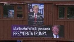 Трамп буде просувати поставки газу зі США на варшавському саміті (відео)
