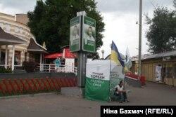 Избирательная кампания в Чернигове