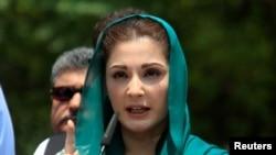 مریم شریف دختر صدراعظم پاکستان