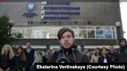 Скрин-шот видеоролика с обращением иркутских студентов